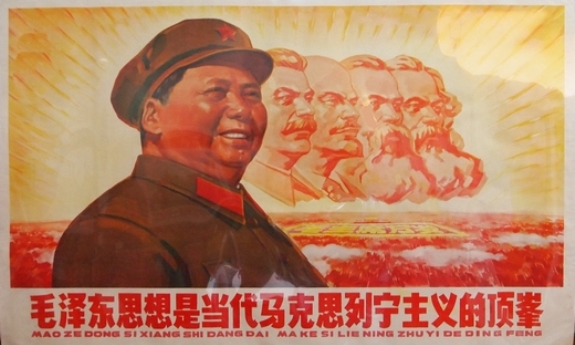 Propaganda Posters Document The Madness Of Chinese Communism