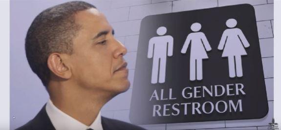 Obama restrooms