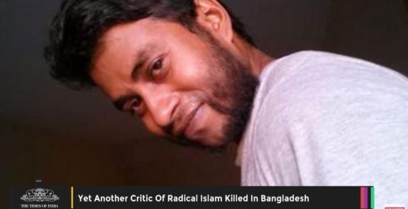 Bangladesh Islamism