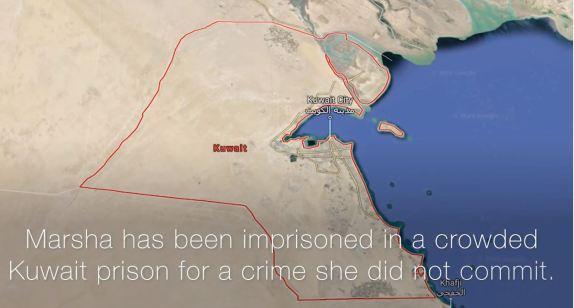 Marsha Kuwait prison