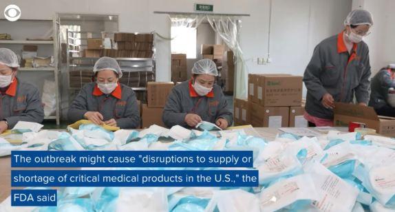 Chinese Drug Manufacturing