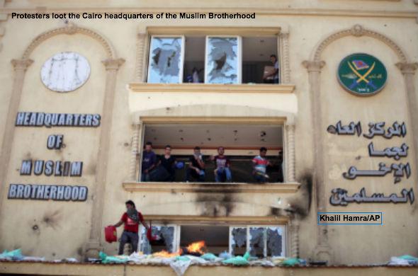 Muslim Brotherhood Headquarters in Cairo