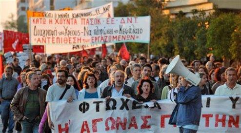 Greek Debt Protests