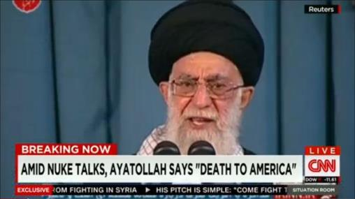 Ayatollah Death To America